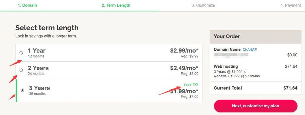 iPage选择购买周期页面
